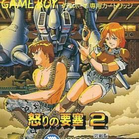 The cover art of the game Ikari no Yousai 2.