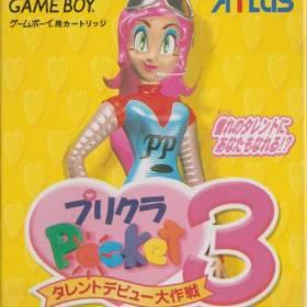 The cover art of the game Purikura Pocket 3 - Talent Debut Daisakusen .