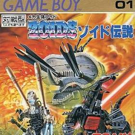 The cover art of the game Zoids Densetsu .