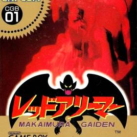 The cover art of the game Red Arremer - Makaimura Gaiden .