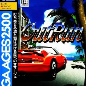 The cover art of the game Sega Ages 2500 Series Vol. 13: OutRun.