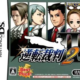 The cover art of the game Gyakuten Saiban 2.