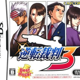 The cover art of the game Gyakuten Saiban 3.