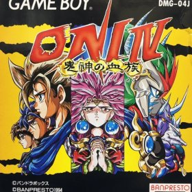 The cover art of the game Oni IV: Kijin no Ketsuzoku (English Patched).