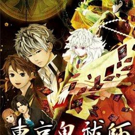 The cover art of the game Tokyo Mono Hara Shi: Karasu no Mori Gakuen Kitan.