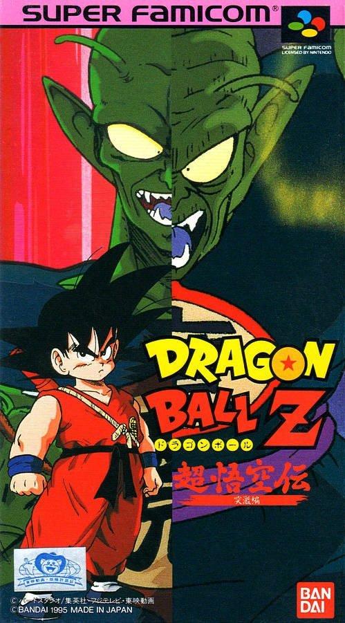 Dragon Ball Z Super Gokuden: Totsugeki-Hen (English Patched)