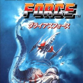The cover art of the game Darius Force .