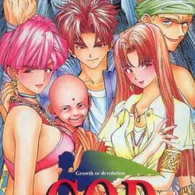 The cover art of the game G.O.D - Mezame yo to Yobu Koe ga Kikoe.