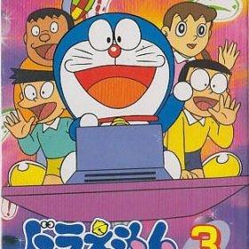 The cover art of the game Doraemon 3 - Nobita to Toki no Hougyoku .