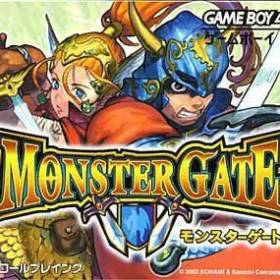 The cover art of the game Monster Gate.