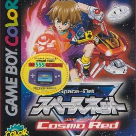 The cover art of the game Space-Net: Cosmo Red.