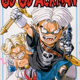The cover art of the game Go Go Ackman (English Patched).
