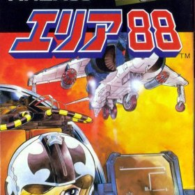The cover art of the game Area 88 .