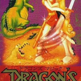 The cover art of the game Dragon's Magic .