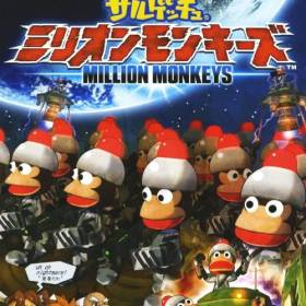 The cover art of the game Saru Get You: Million Monkeys.
