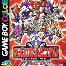 The cover art of the game Super Robot Pinball.