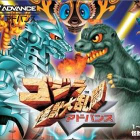 The cover art of the game Godzilla Domination .