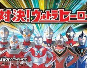 The cover art of the game Taiketsu Ultra Hero.