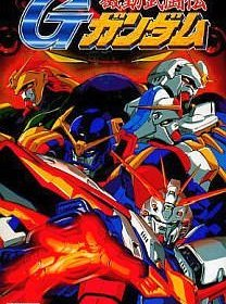 The cover art of the game Kidou Butouden G-Gundam .