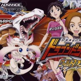 The cover art of the game Dragon Drive.
