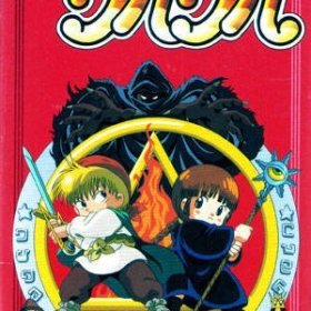 The cover art of the game Mahoujin Guruguru .