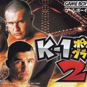The coverart thumbnail of K-1 Pocket Grand Prix 2