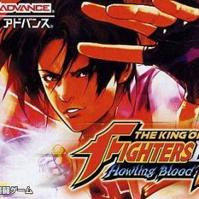 The coverart thumbnail of The King Of Fighters EX2 - Howling Blood
