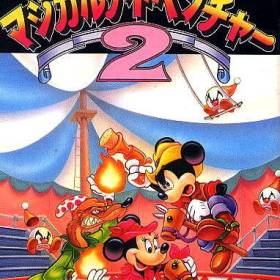 The cover art of the game Mickey to Minnie - Magical Adventure 2 .