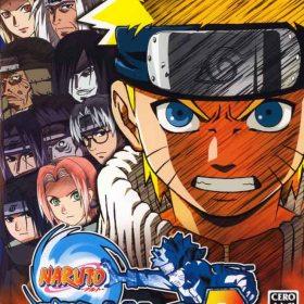 The cover art of the game Naruto: Narutimate Hero 2.