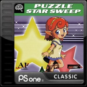The cover art of the game Star Sweep.