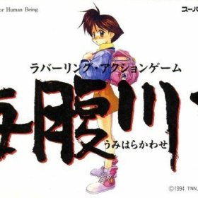 The cover art of the game Umihara Kawase .