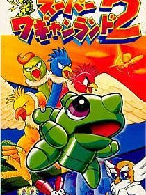 The cover art of the game Super Wagan Land 2 .