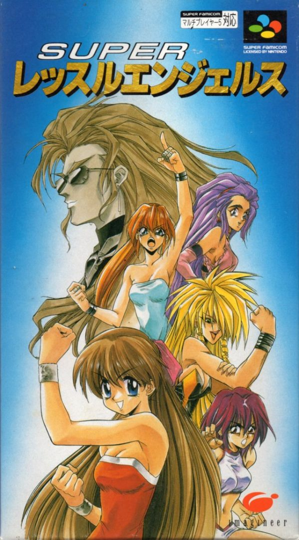 The coverart image of Super Wrestle Angels
