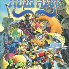 The cover art of the game Ruin Arm .