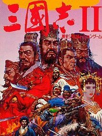 The cover art of the game Super Sangokushi II .