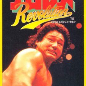 The cover art of the game Tenryuu Genichiro no Pro Wrestling Revolution .