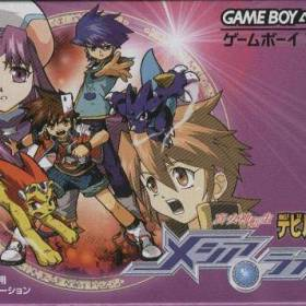 The cover art of the game Shin Megami Tensei - Devil Children Messiah Riser.