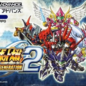 The cover art of the game Super Robot Wars Original Generation 2 .