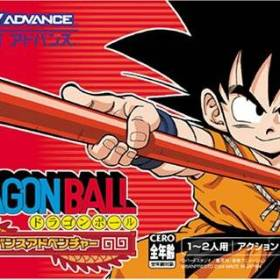 The cover art of the game Dragon Ball - Advance Adventure .