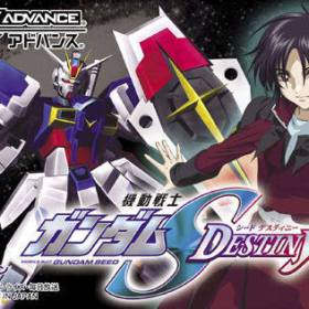 The cover art of the game Kidou Senshi Gundam Seed Destiny.