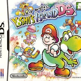 The cover art of the game Yoshi's Island DS .