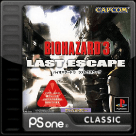 The coverart thumbnail of BioHazard 3: Last Escape