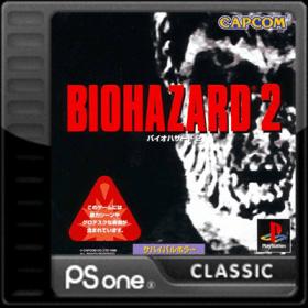 The coverart thumbnail of Biohazard 2