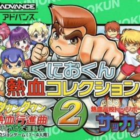 The cover art of the game Kunio Kun Nekketsu Collection 2 .