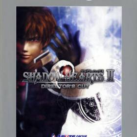 The coverart thumbnail of Shadow Hearts II: Director's Cut (PlayStation 2 the Best)