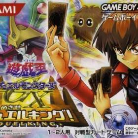 The cover art of the game Yu-Gi-Oh! Duel Monsters GX - Mezase Duel King .