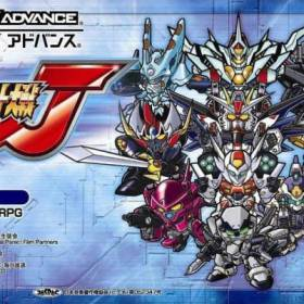 The cover art of the game Super Robot Taisen J .