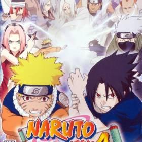 The cover art of the game Naruto: Gekitou Ninja Taisen! 4.