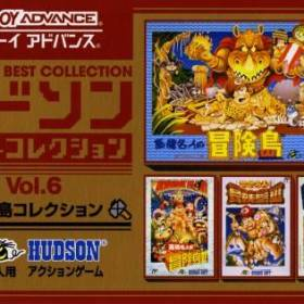 The cover art of the game Hudson Best Collection Vol. 6 - Bouken Jima Collection .