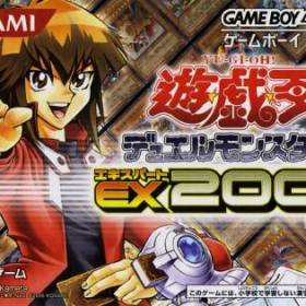 The cover art of the game Yu-Gi-Oh Duel Monsters Expert 2006 .